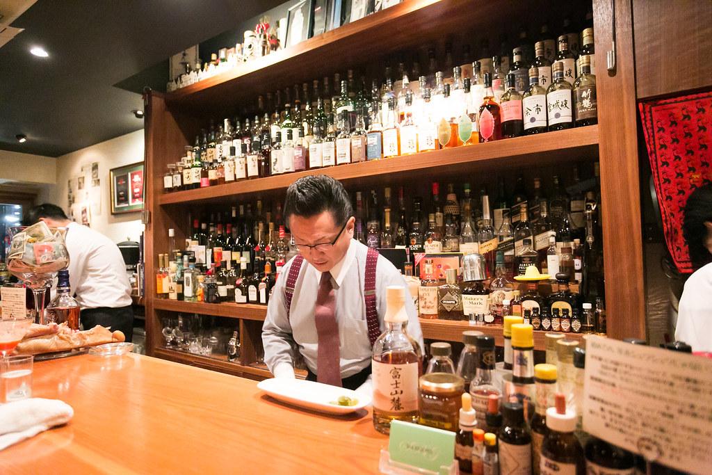 Bar High Five – Tokio